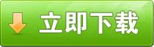 Gee管家辅助官网V3.3最新版本下载