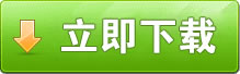 Gee管家辅助官网V10.16最新版本下载